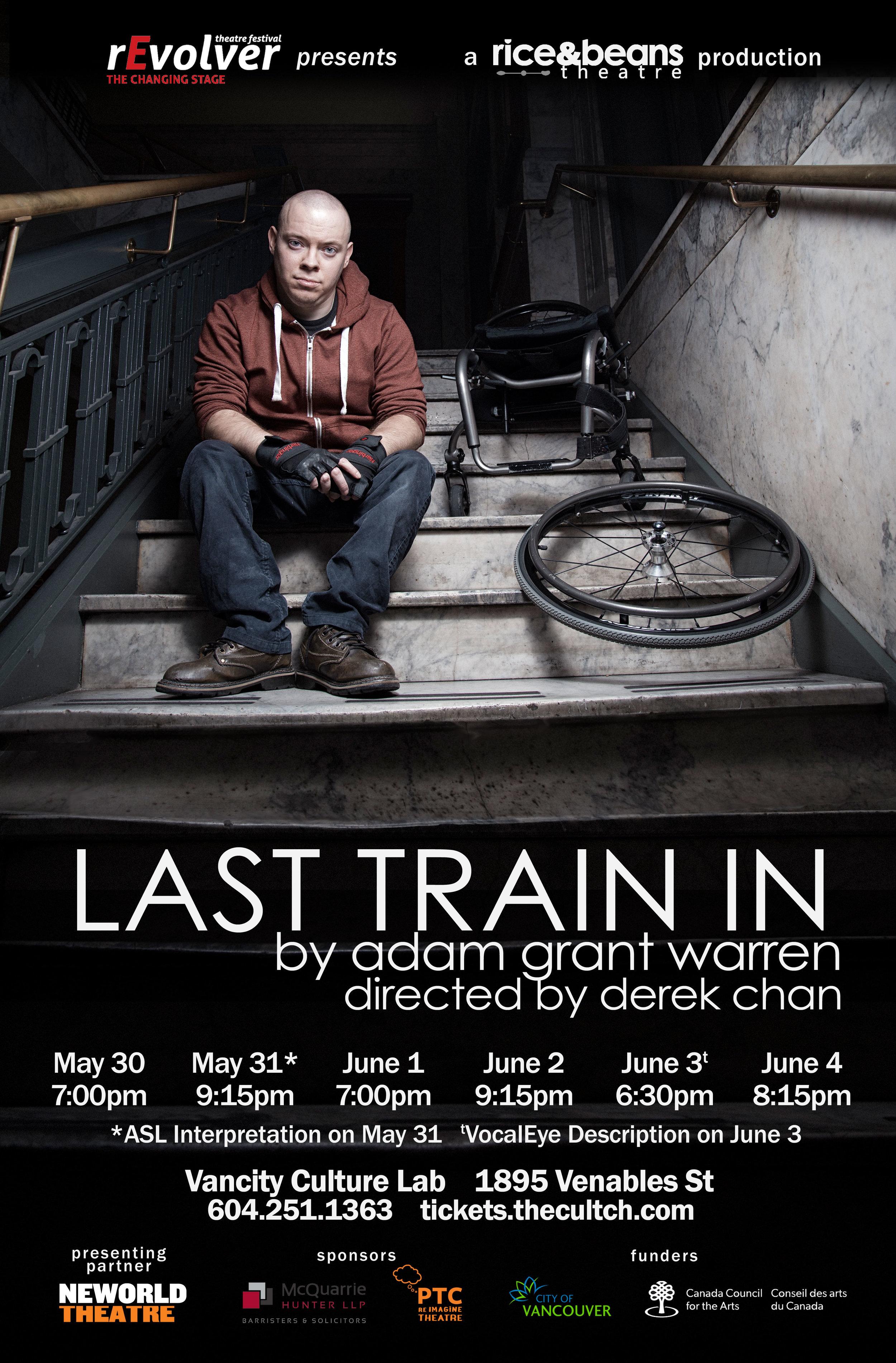 Last-Train-In_rEvolver_Apr21.jpg