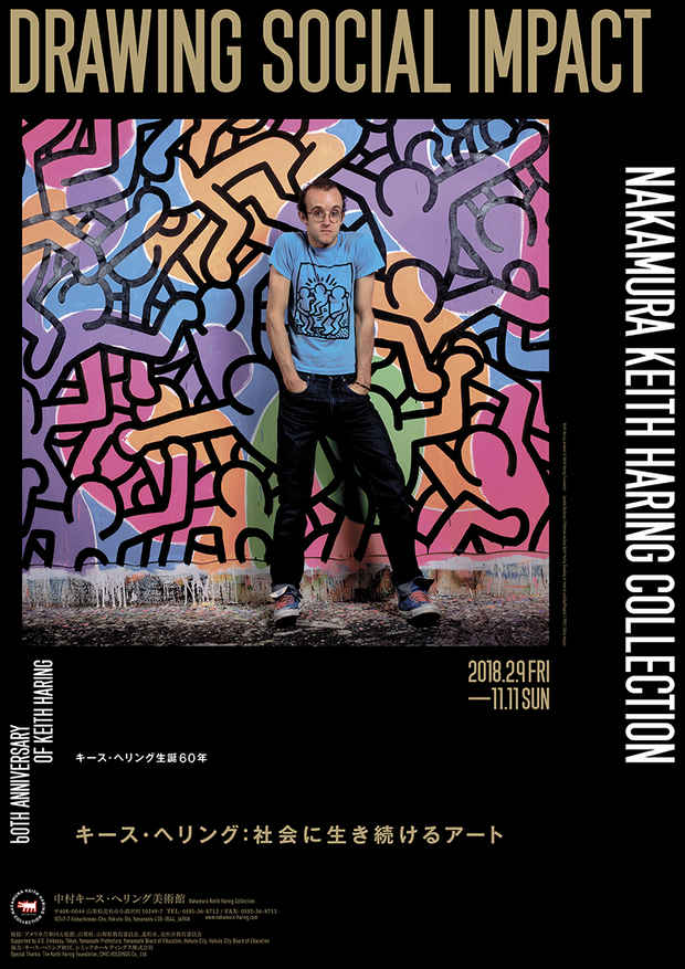 T-20 Days - For the art lovers among you, hope you're planning some free time to explore some of Tokyo's world-class museums and premier galleries. The hands-down best way to be in-the-know about what's up-and-coming and exhibiting year-round is bookmarking TAB - Tokyo Art Beat - the comprehensive cultural guide that keeps residents, visitors and the world informed about Tokyo's art scene.http://www.tokyoartbeat.com