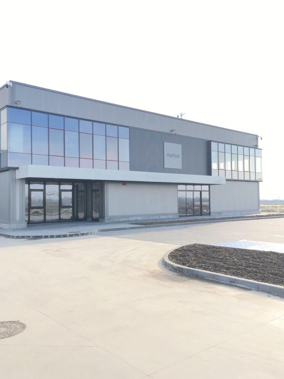 Marbul Factory.jpg