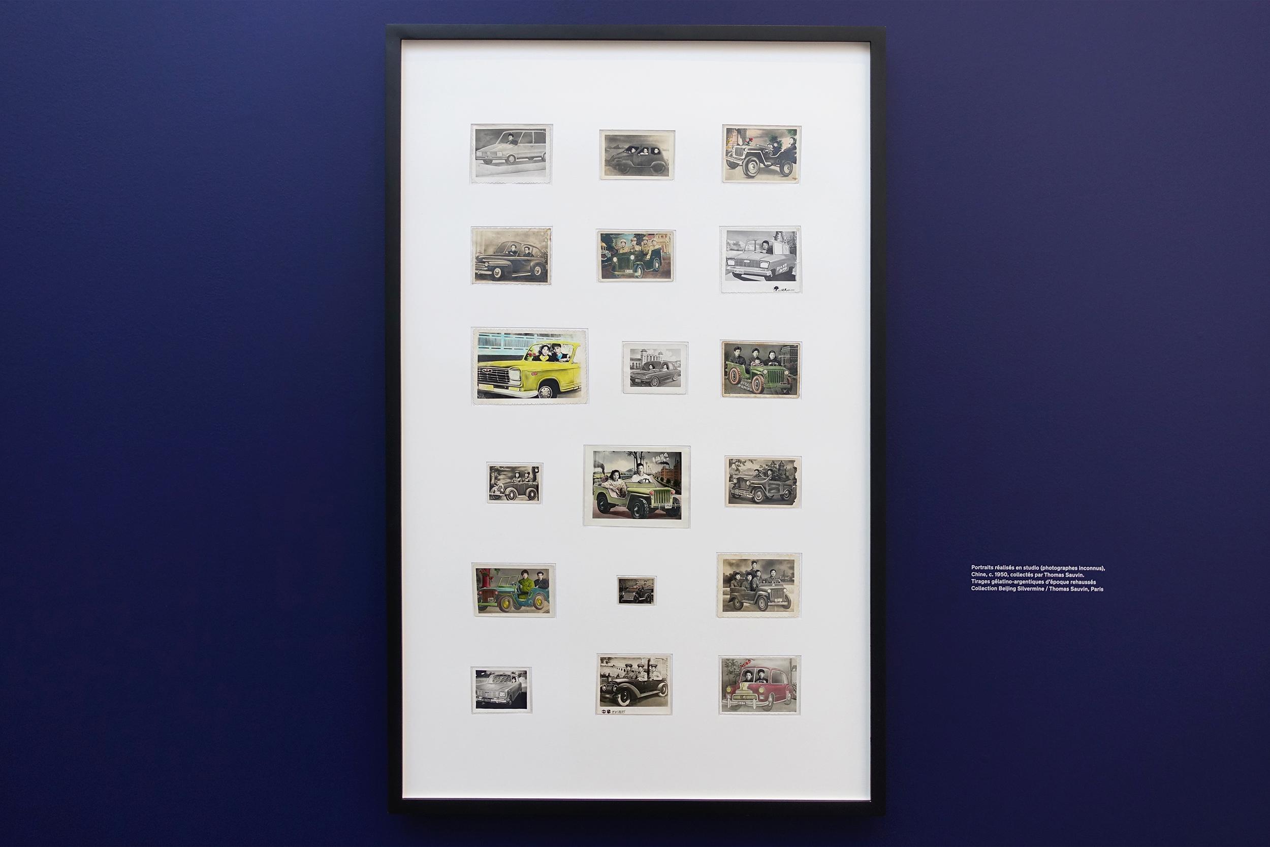 Autophoto Fondation Cartier