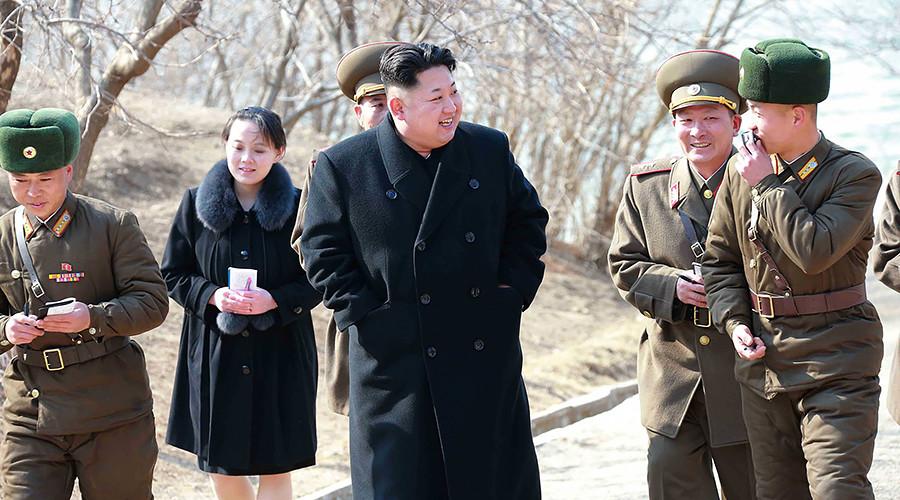 FILE PHOTO © KCNA / AFP