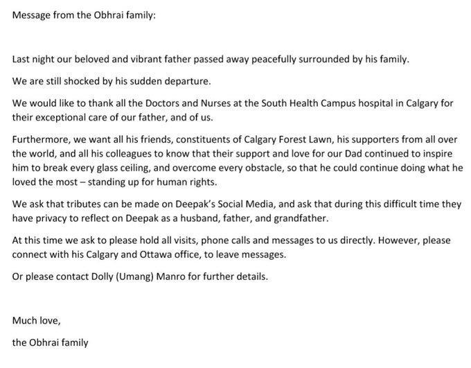 deepak-family-msg.jpg