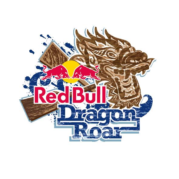 RedbullDragonRoar_Logo-01.png