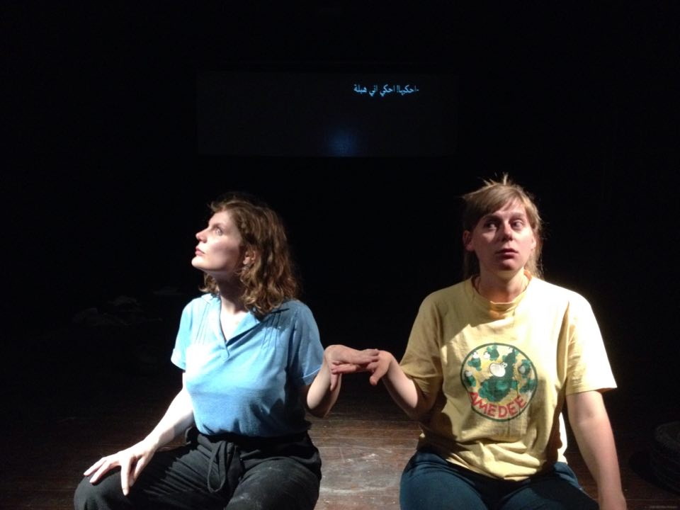 Nona Buhrs and Femke Stallaert - the subtitle say say it you think Im naive.jpg