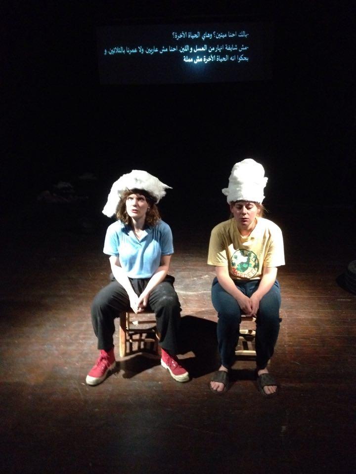Two Ladybugs with Arabic subtitle - Nona Buhrs and Femke Stallaert.jpg