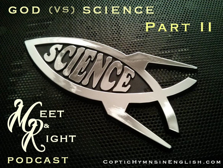 God v Science II ad.jpg