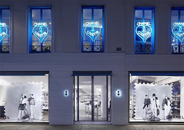 chanel-pharrell-adidas-nmd-release-info.jpg