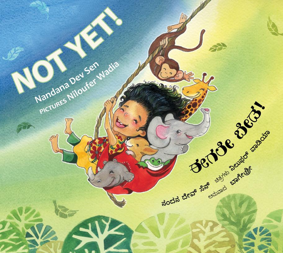 Not Yet_Eng-Kannada_Front Cover.jpg