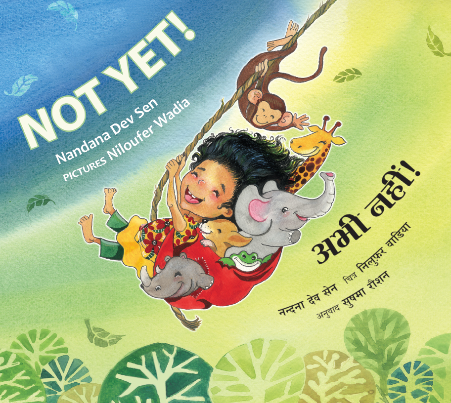 Not Yet_Eng-Hindi_Front Cover.jpg