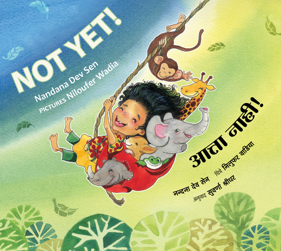 Not Yet_Eng-Marathi_Front Cover.jpg