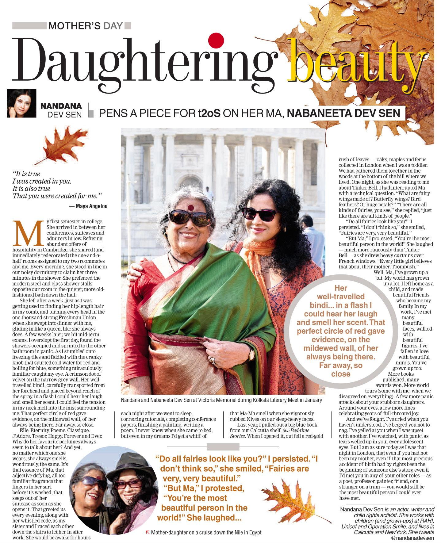 The Telegraph - click here for full article (external link)   May 14, 2017