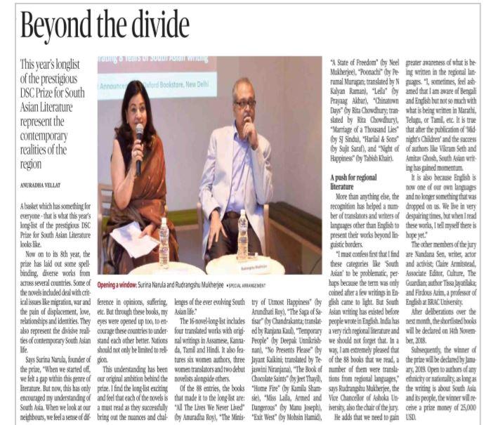 The Hindu (New Delhi)  - click here for full article (external website)  October 12th, 2018