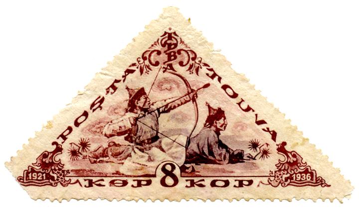 Stamp_Tannu_Tuva_1936.jpg