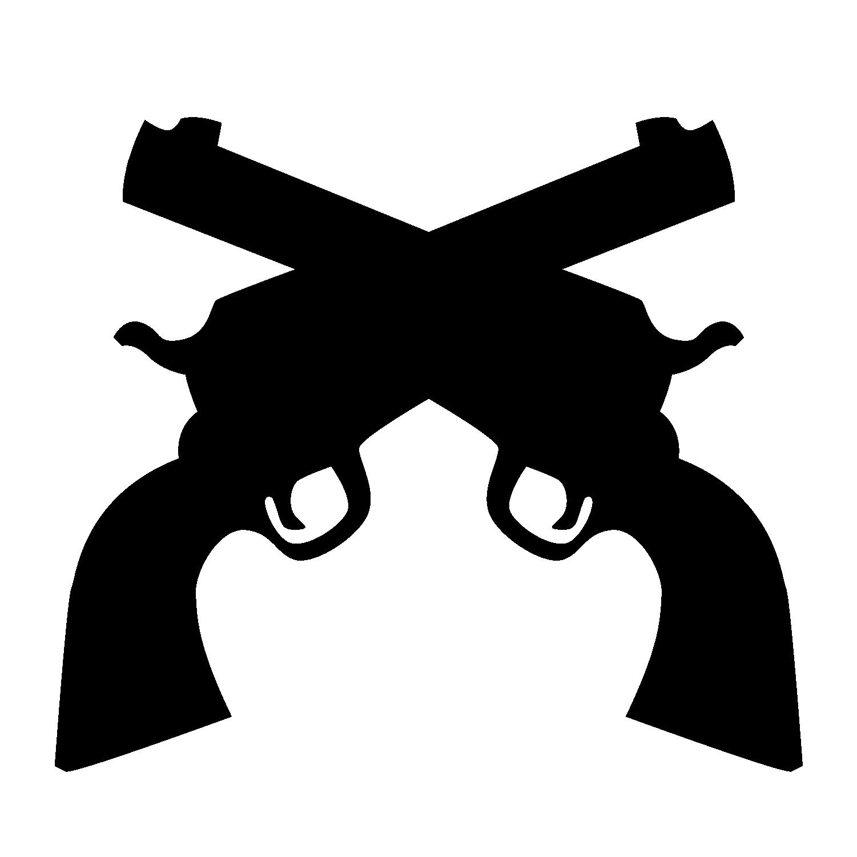 12 - Guns.png