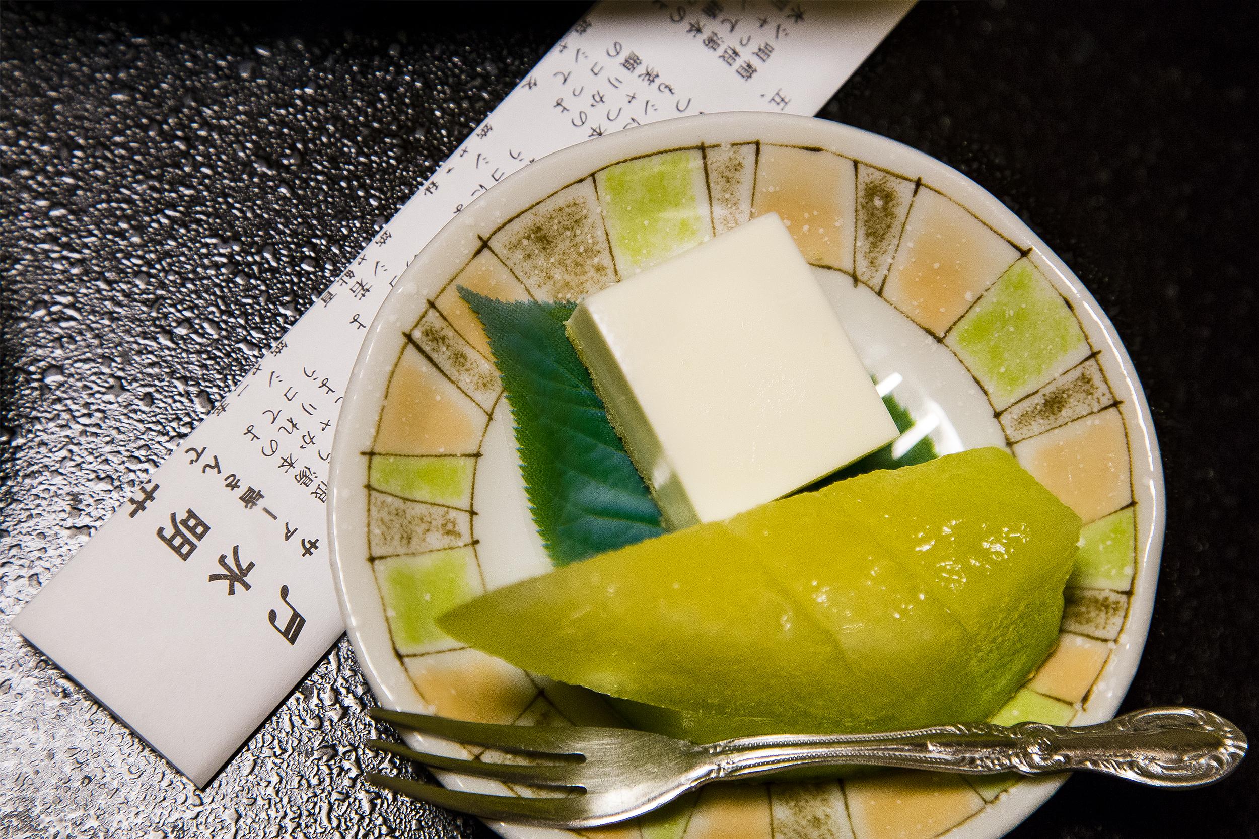 Hakone_9.jpg