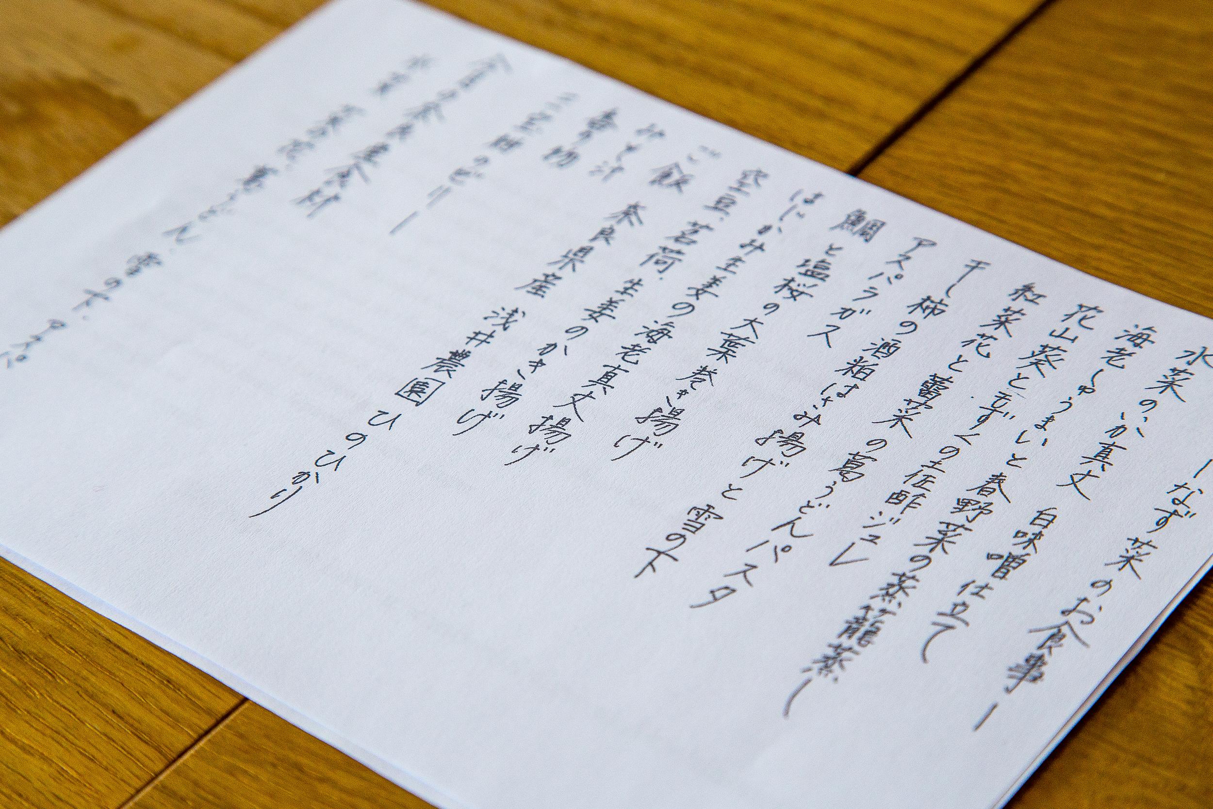 Nara_2.jpg