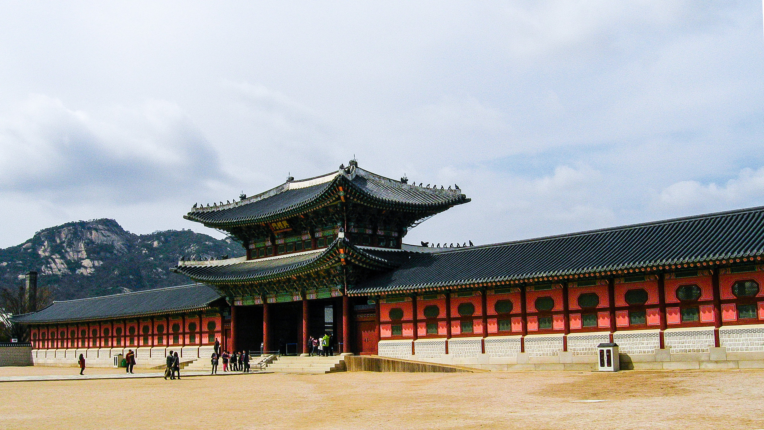 Gyeoungbokgung