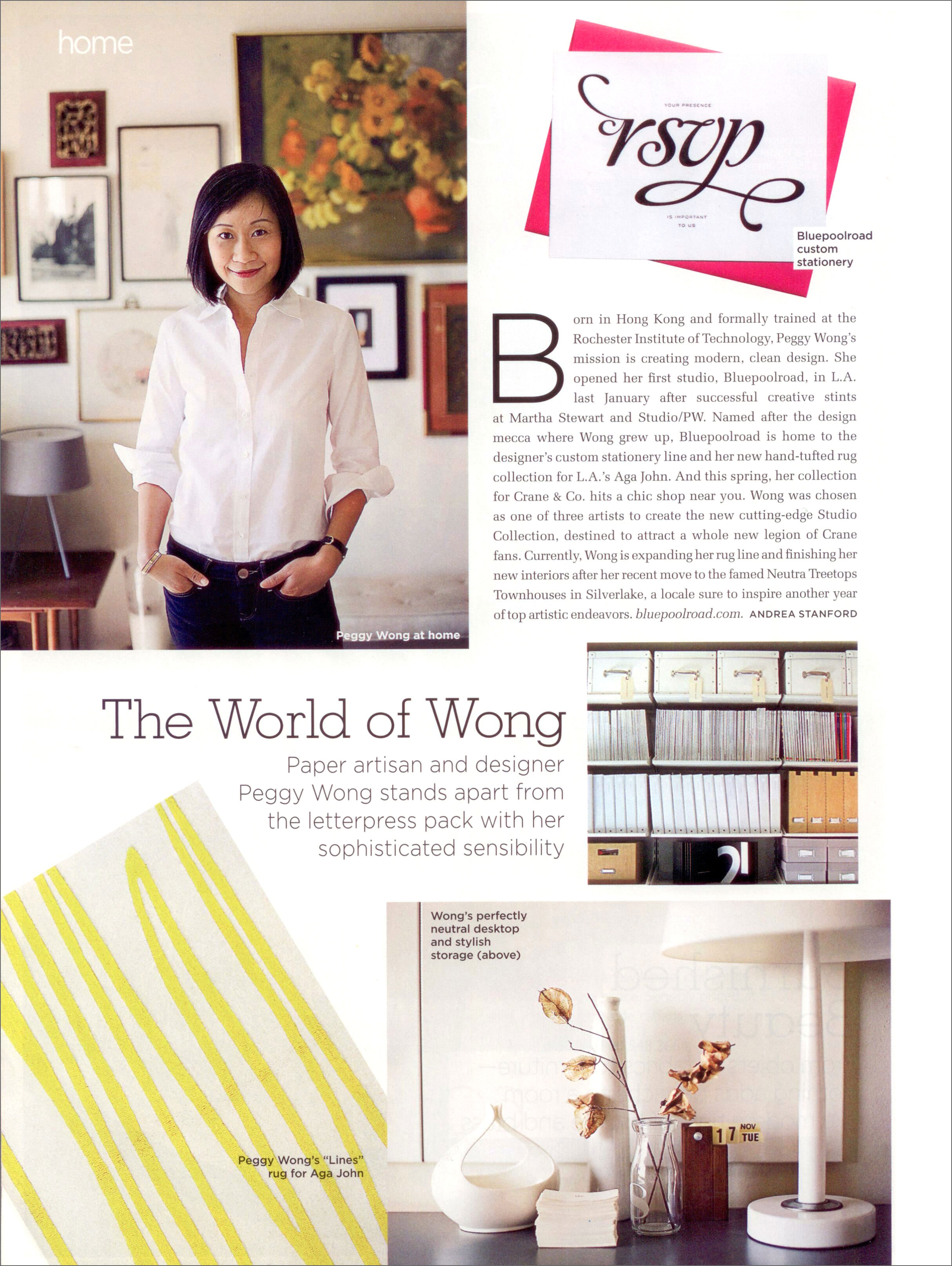 peggy-wong_press_c-magazine_mar2010_the-world-of-wong.jpg