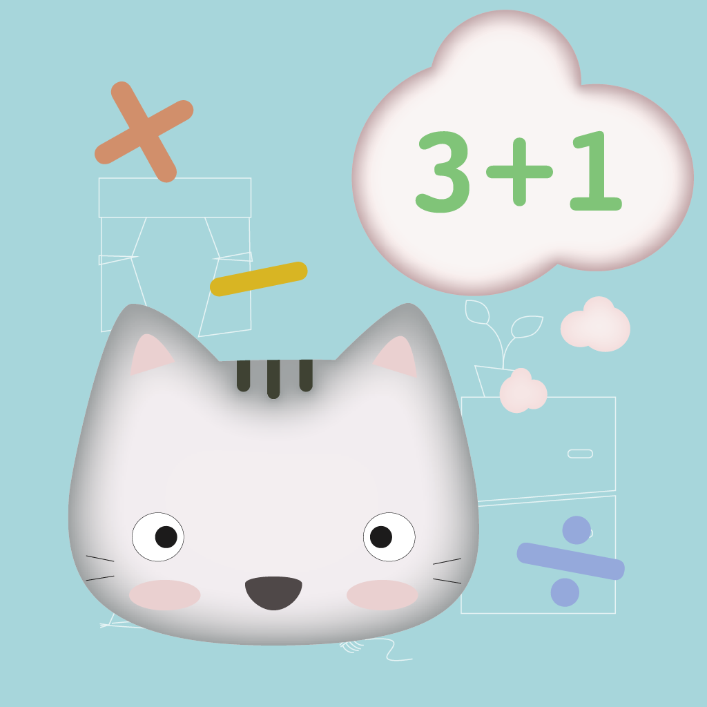 Paw Math - the game for young kids to learn math