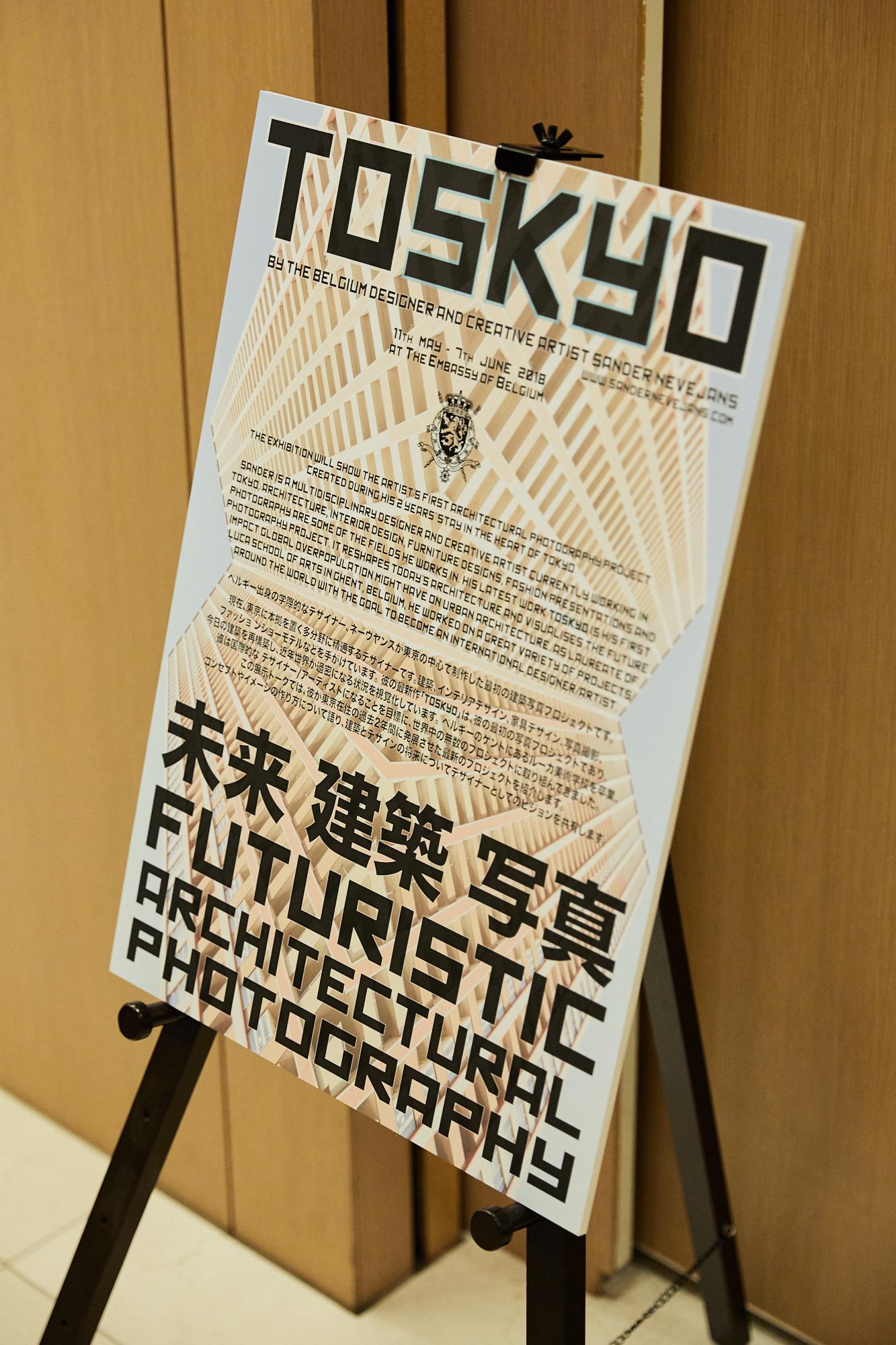 Sander Exhibition - 1.jpg