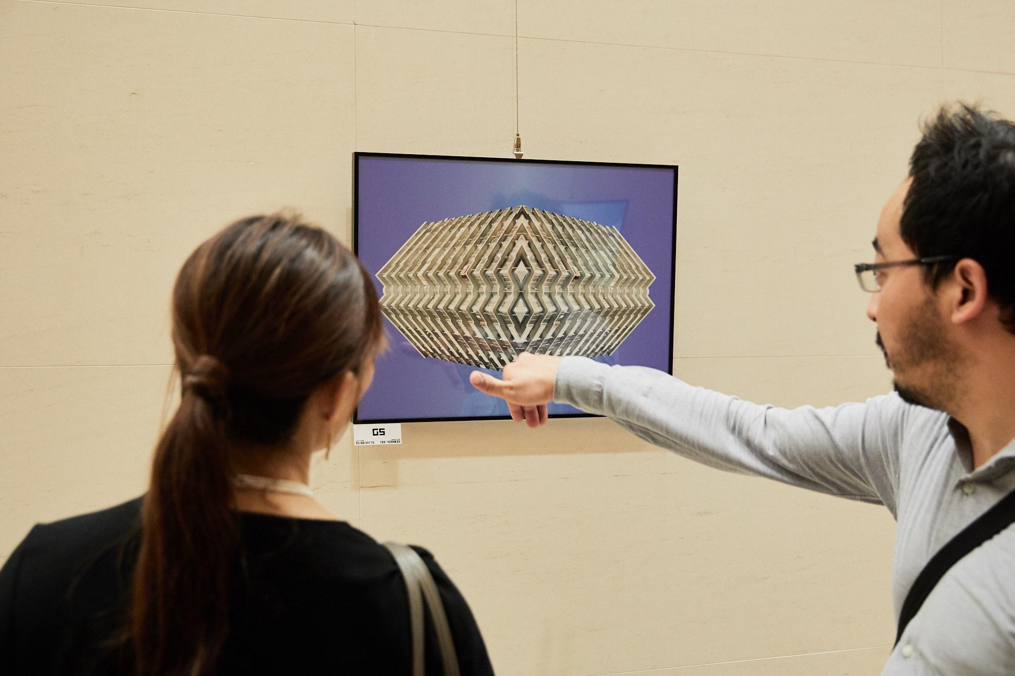 Sander Exhibition - 11.jpg