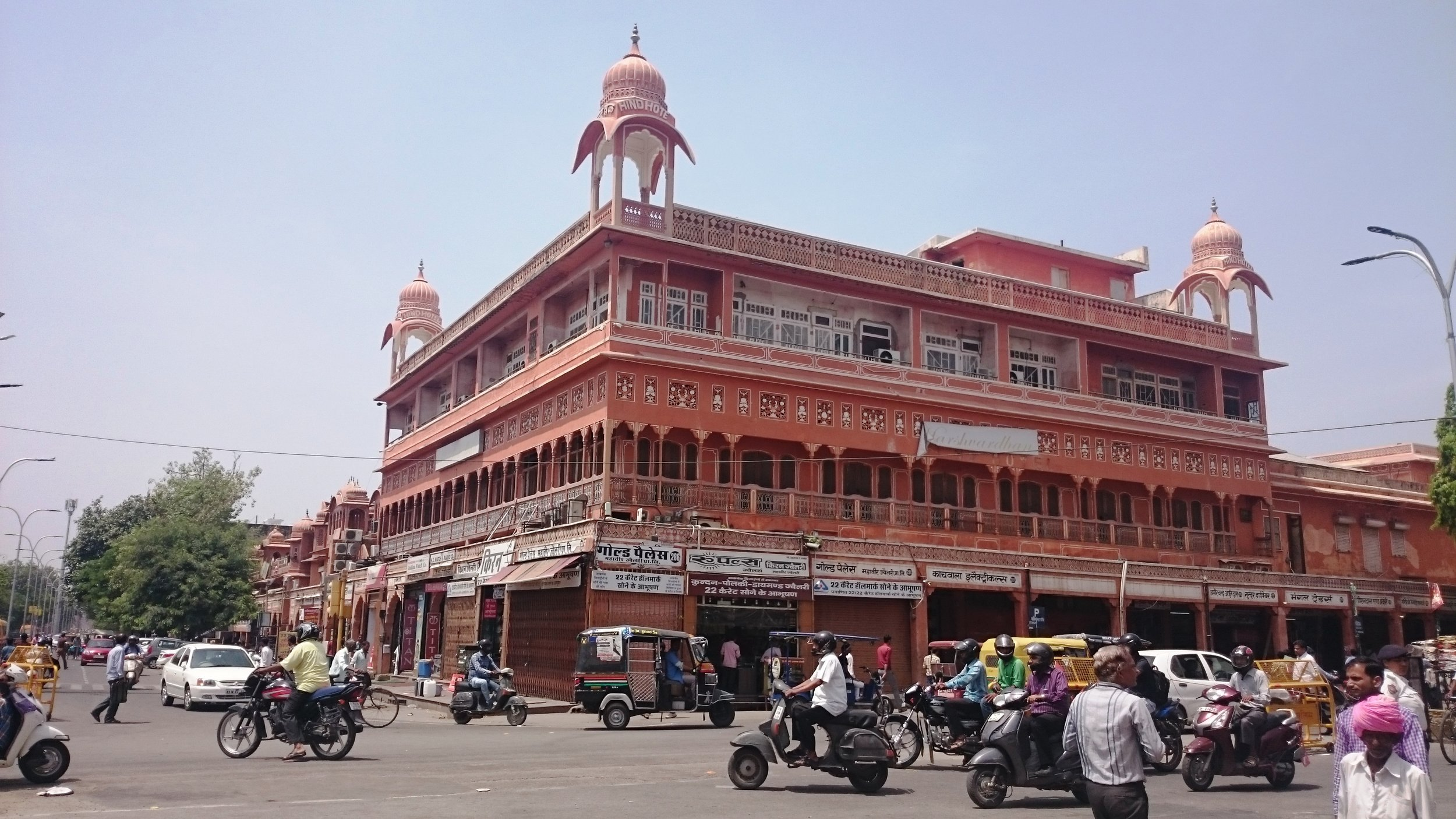 Tengah Kota Jaipur