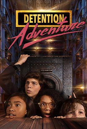 detentionadventure-poster.jpg