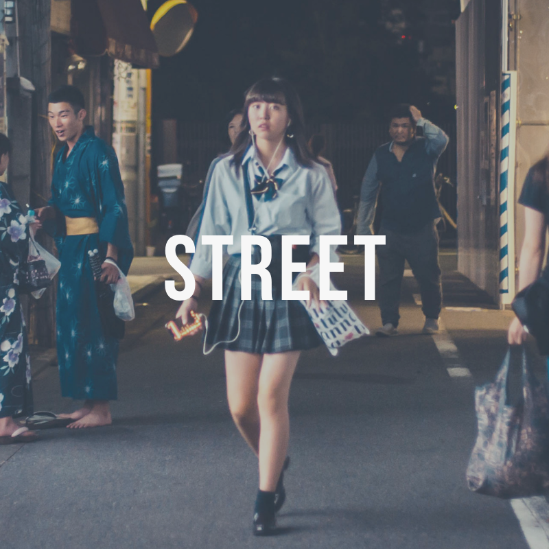 Gerald F photography Japan portrait street.png