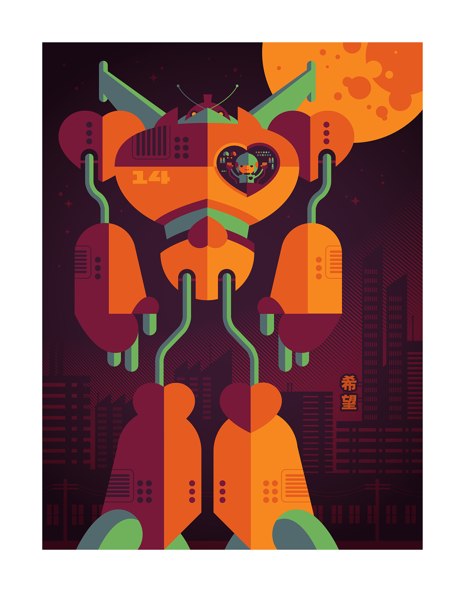 'A City's Hope' by Tom Whalen