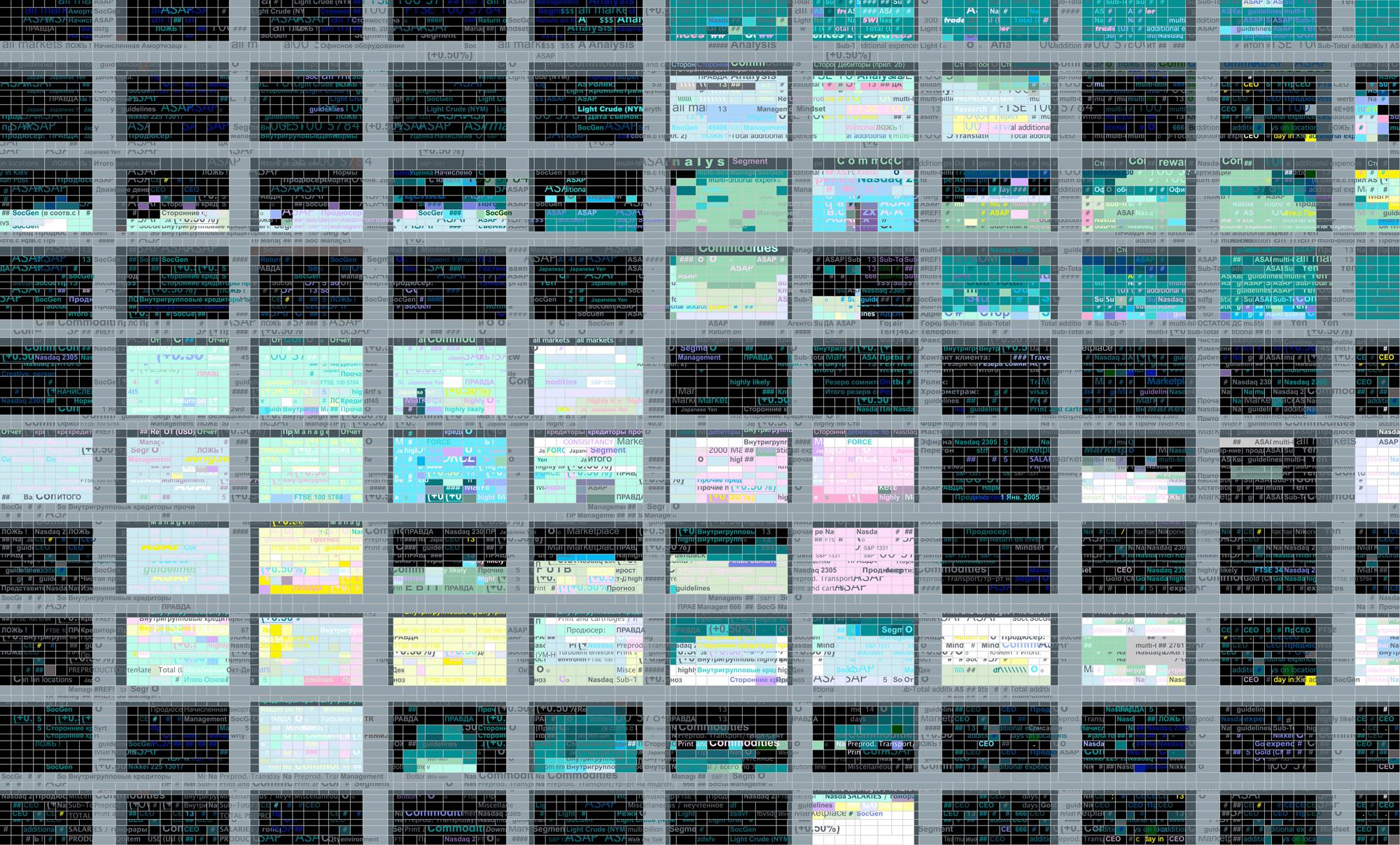 110 windows