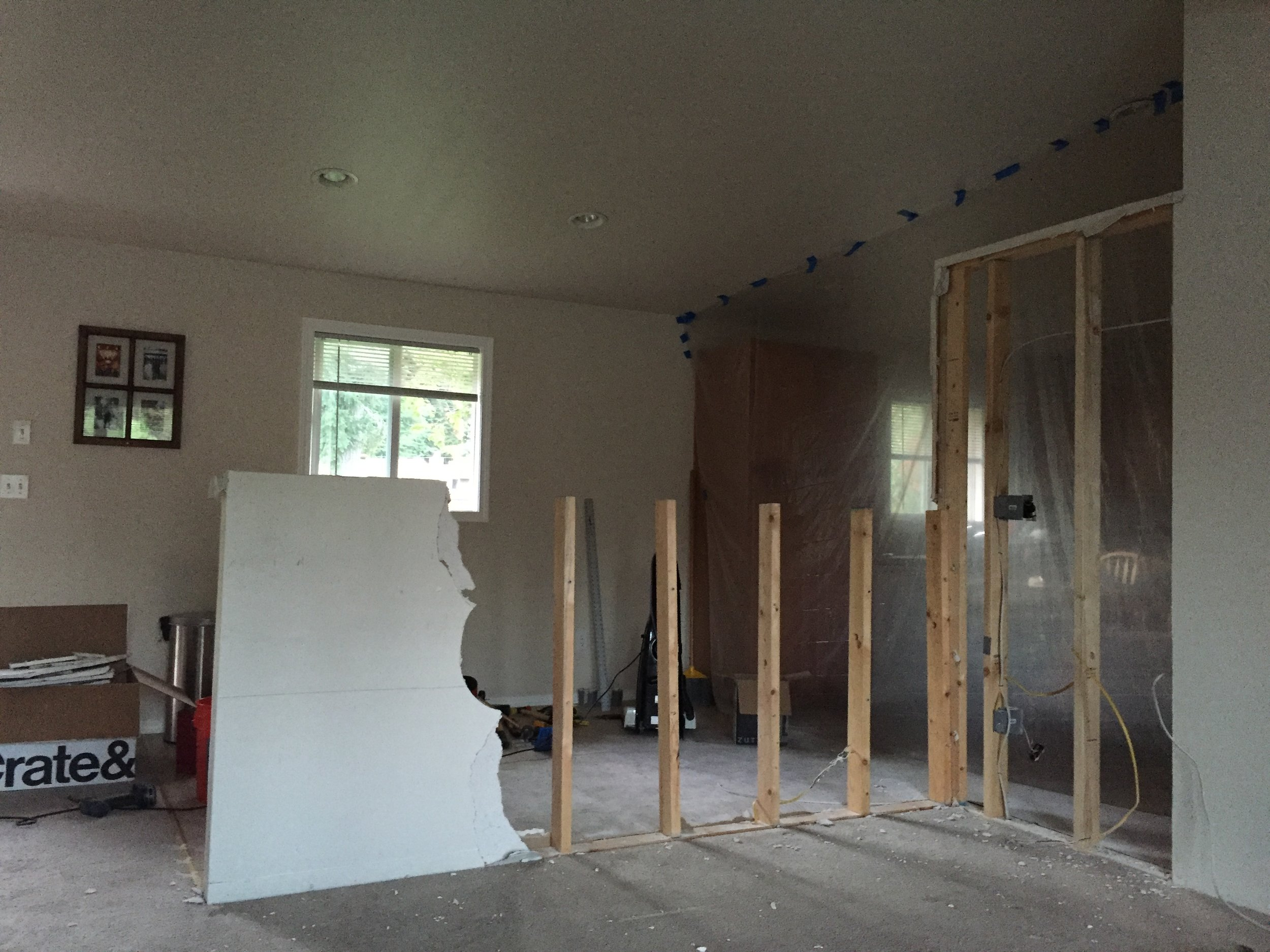 Getting our first glimpse of what it would look like without the wall!