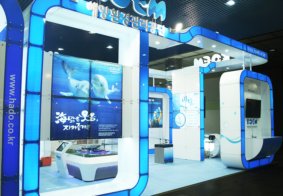 Marine environmental video and diorama Korea Marine Environment Management Corporation