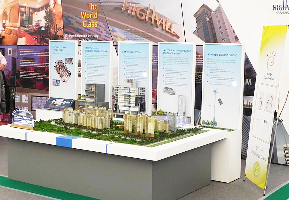 Kazakhstan Construction Exhibition Stand
