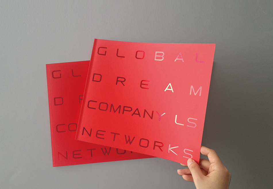 Global Dream Company - LS Networks