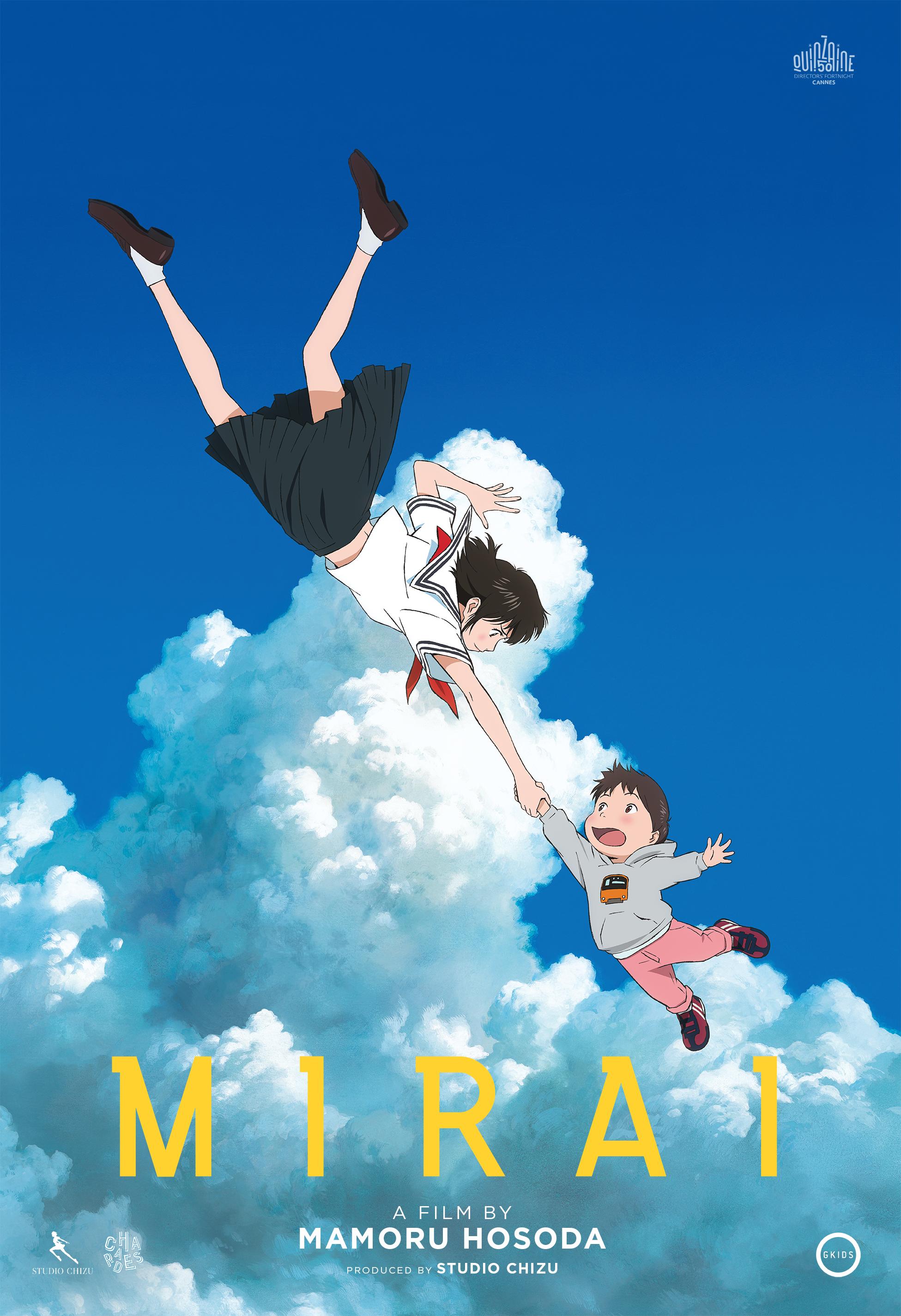 Mirai_teaser_finish_web.jpg