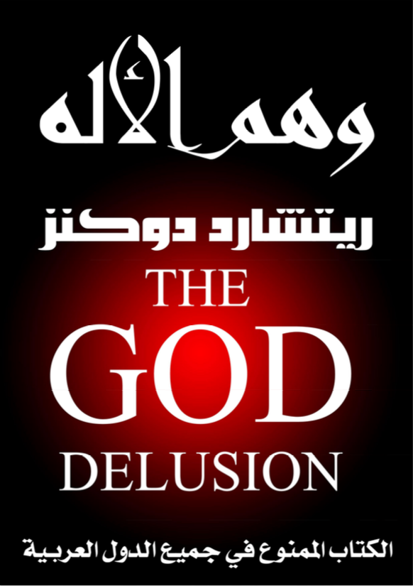 Free Download: The God Delusion - Richard Dawkins