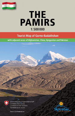 Pamir Map (2016)   Full of details, perfect for your trip - definetley a must to have!  TJS 130  Available at PECTA office in Khorog and through our partners in Dushanbe.  Click on the map to get yours now...