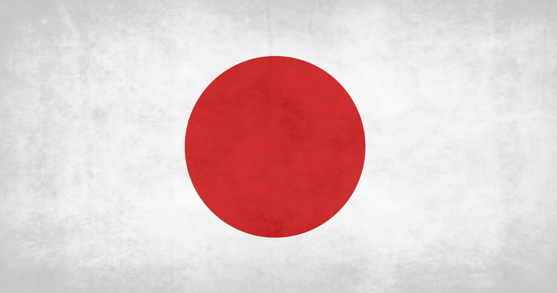 Japón - TravelHolics