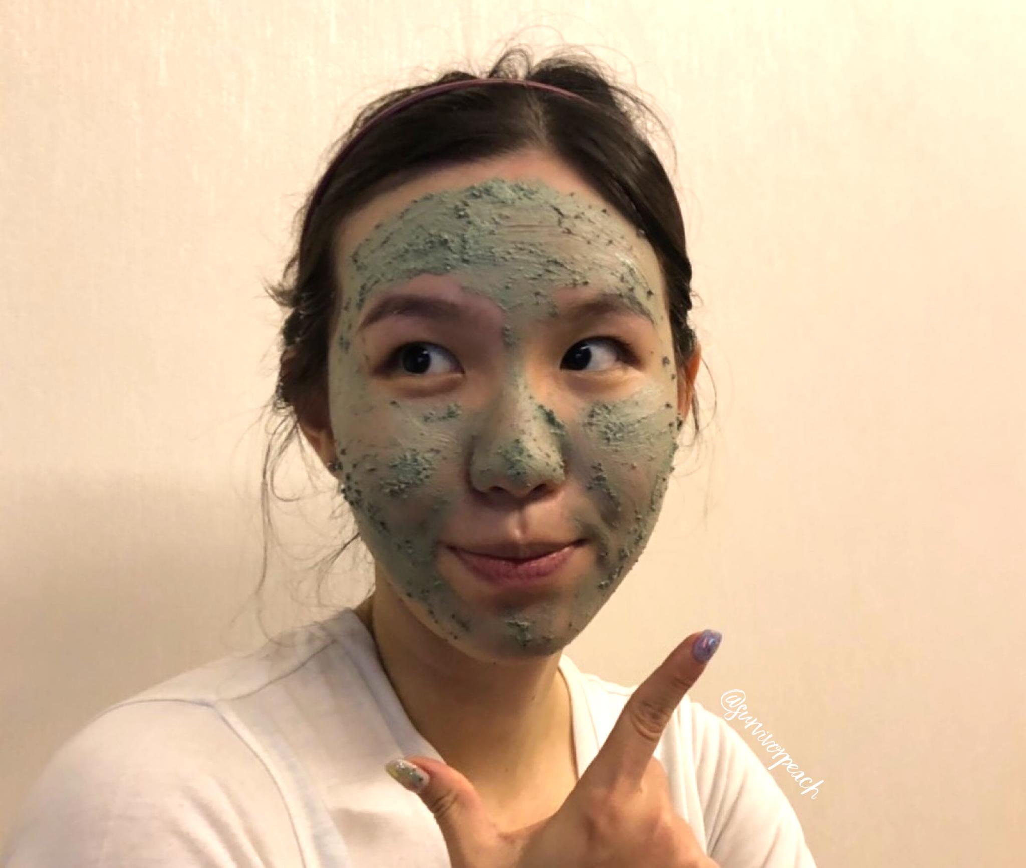 Me wearing Lush Mask of Magnaminty