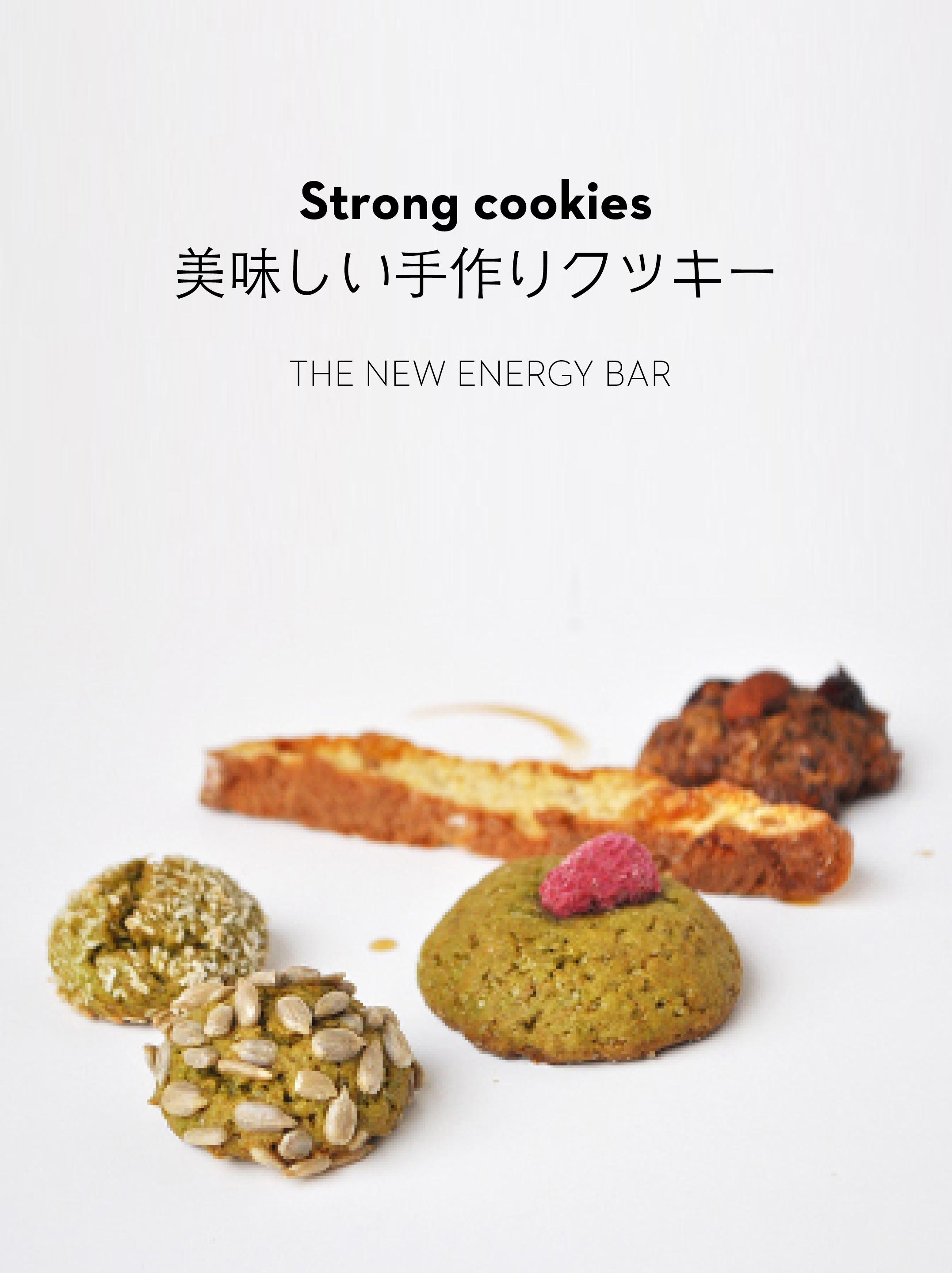 energybar2-2.jpg