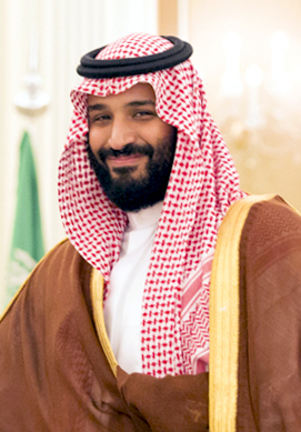 Le prince Mohammed ben Salman, dit  « MBS » .