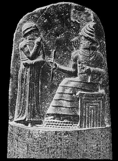 Stèle du Code d'Hammurabi