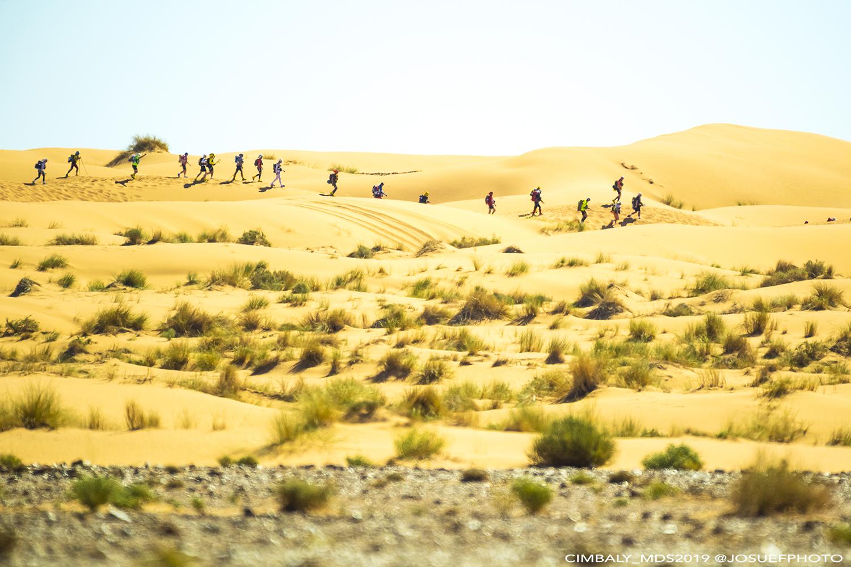 Le Marathon des sables, édition 2019. Crédit photo : Josuef Photo