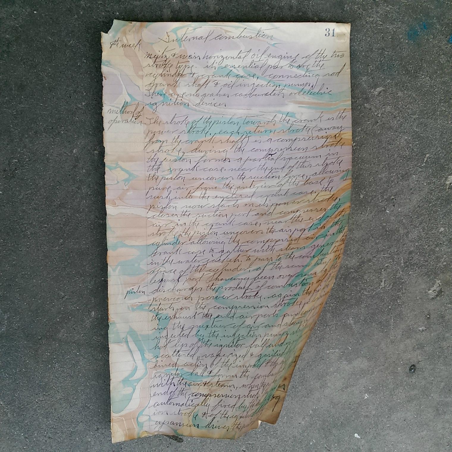 Marbled Letter