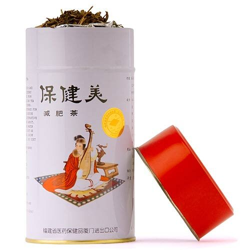 Bojenmi tea   These herbs help eliminate lipids in the blood and are used to improve digestion + eliminate food stagnation.