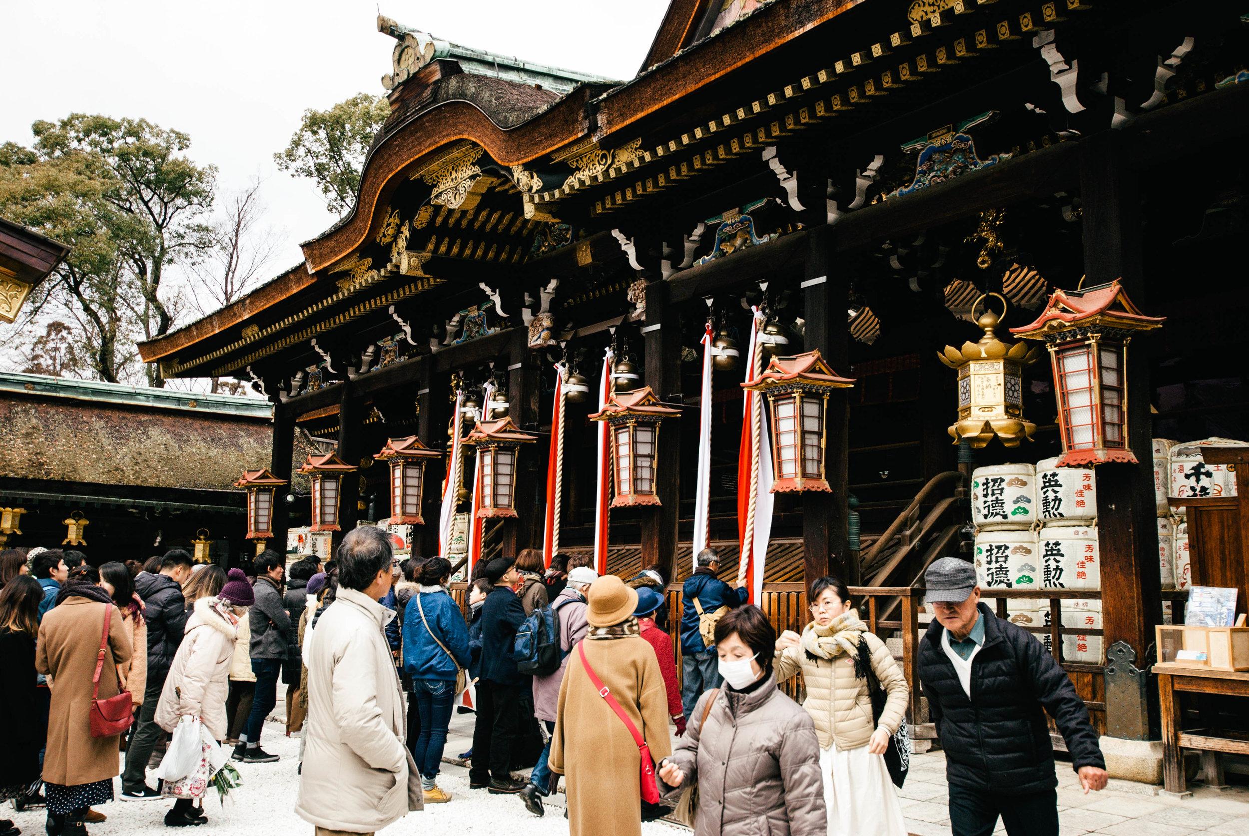 Japan17-310.jpg