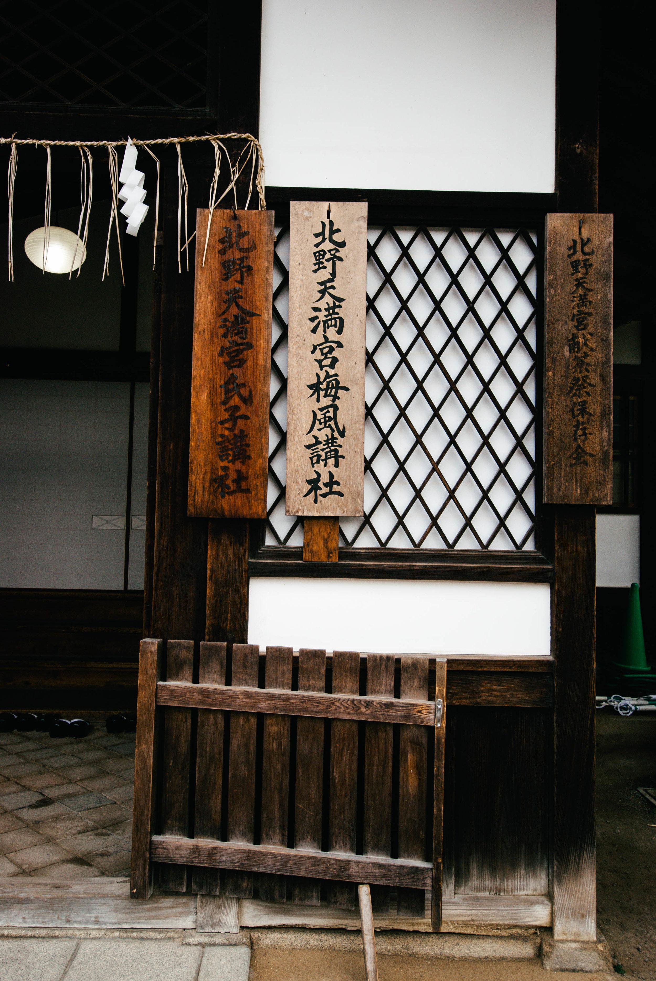 Japan17-309.jpg