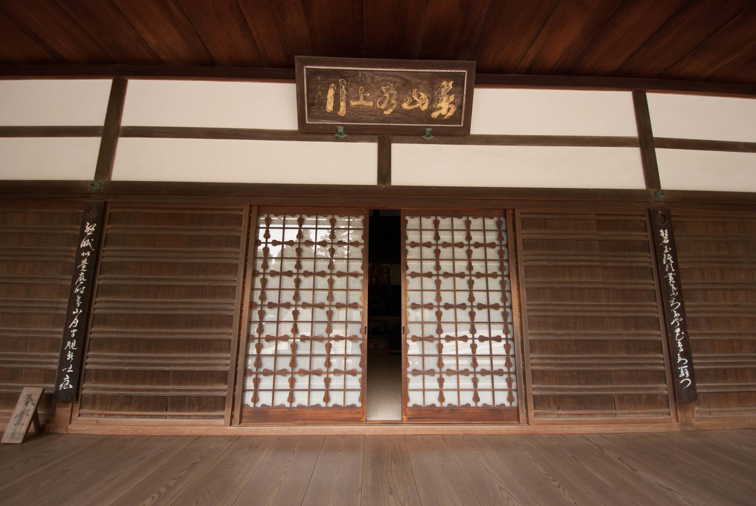 Japan17-76.jpg