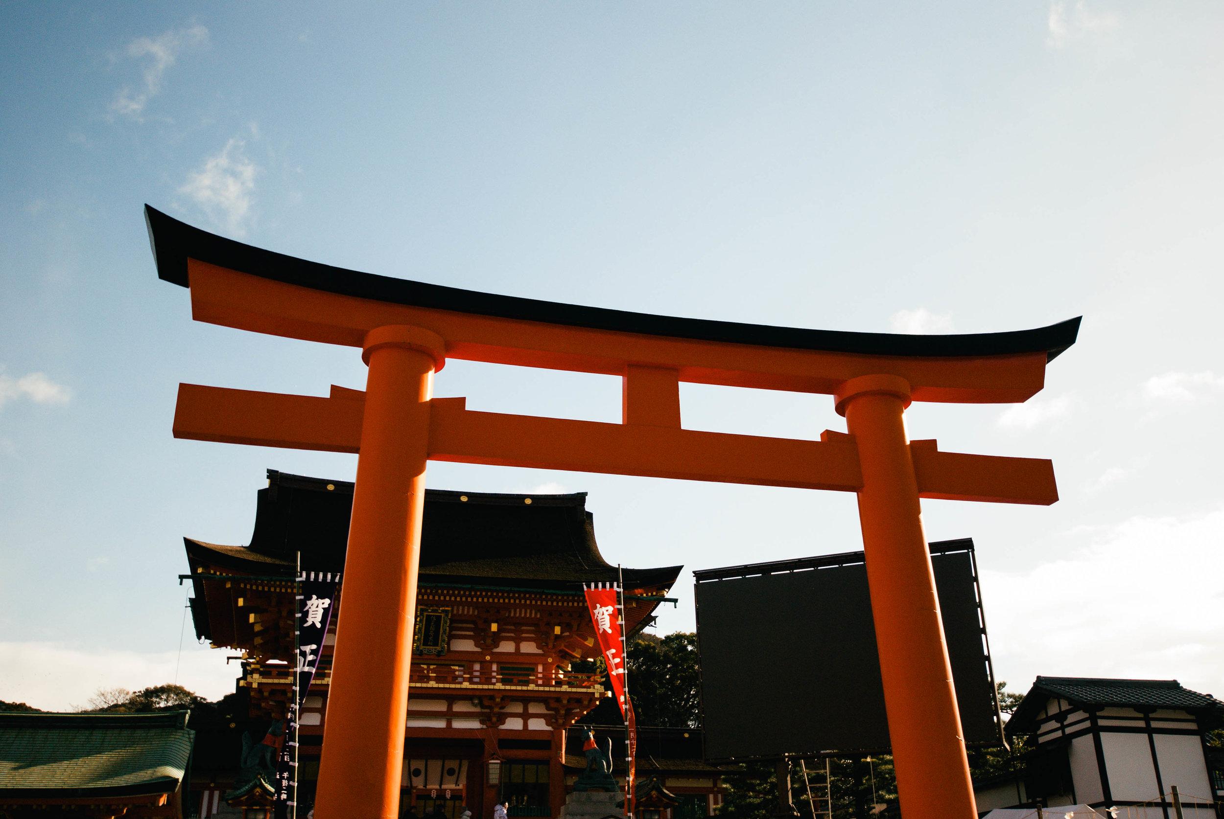 Japan17-81.jpg