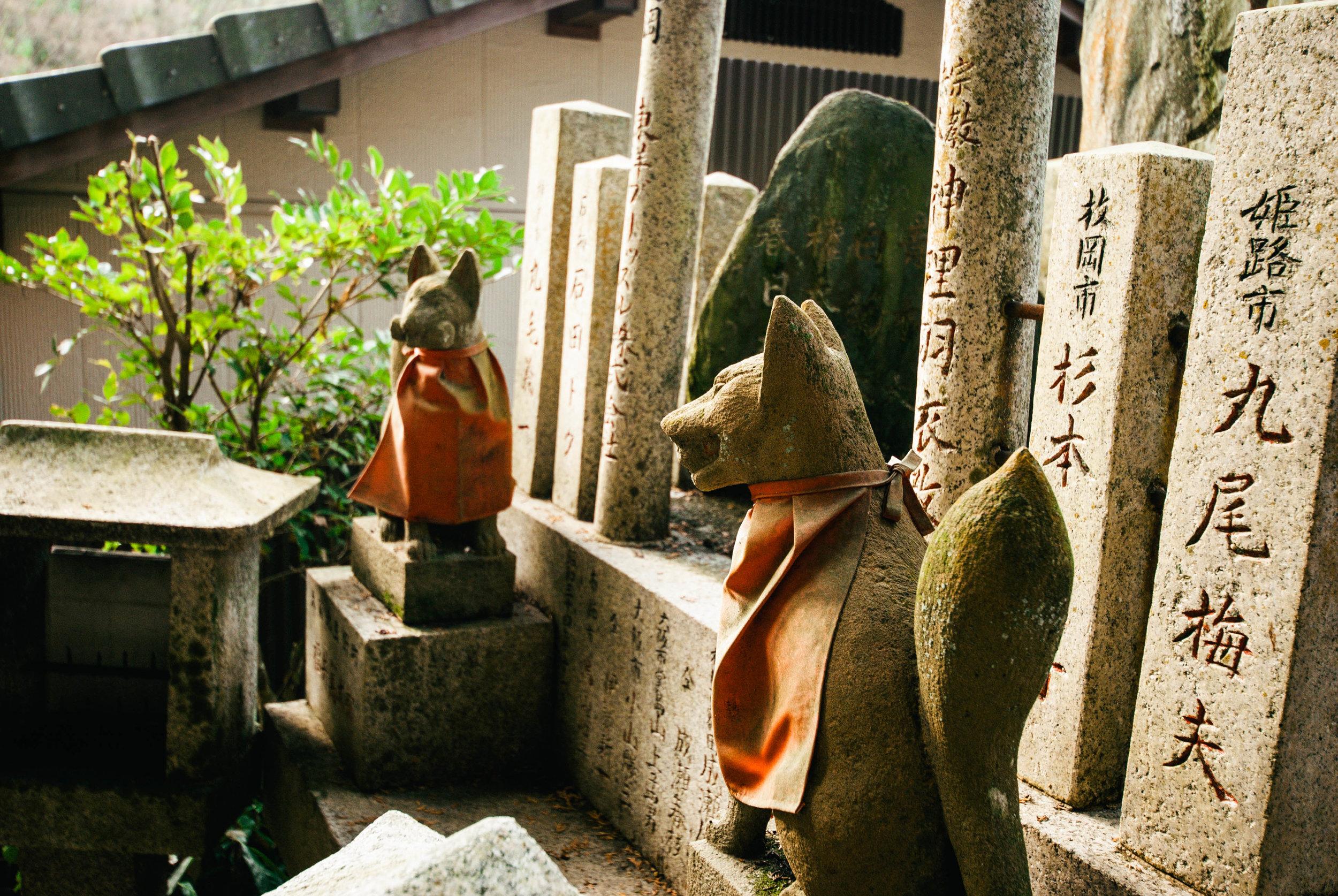 Japan17-88.jpg
